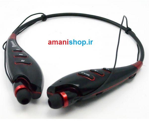 هدست بلوتوث مدل Headset Bluetooth LG S740T