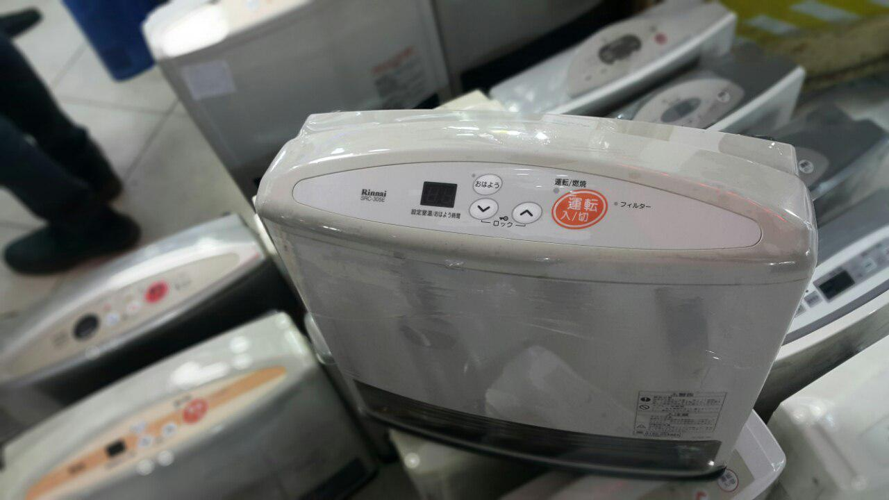 بخاری گازی ژاپنی 3500 مدل بالا دوگانه اکونومی