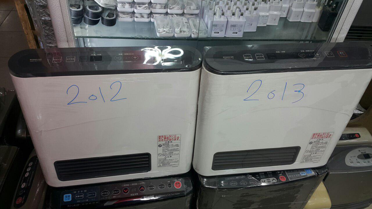 بخاری گازی ژاپنی 2500 مدل بالا سفید مشکی